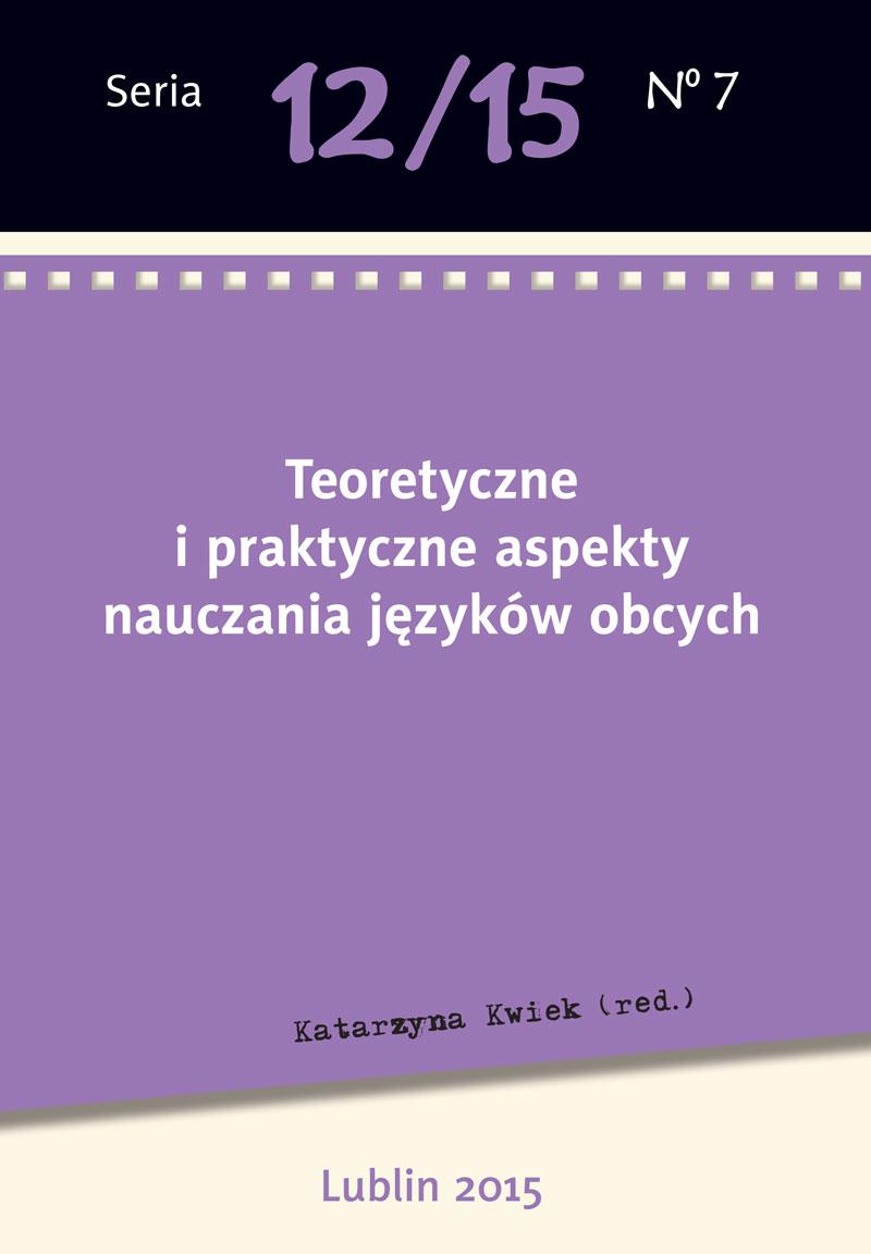Seria_12_15_7